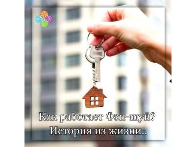 Как быстро продать квартиру?! История покупателя
