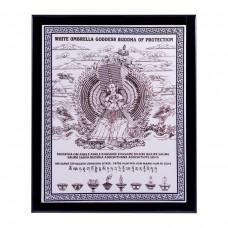Табличка с Богиней Белого Зонтика