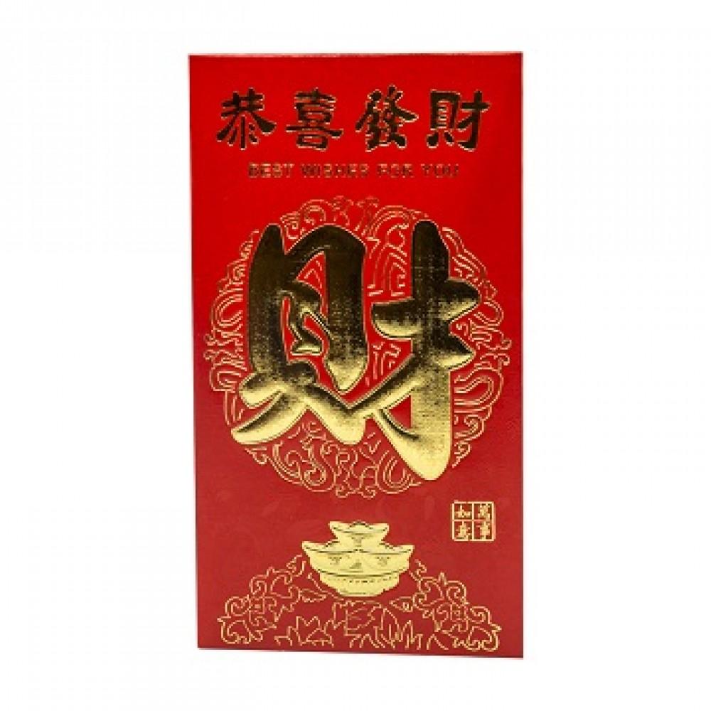 Конверт для денег с рисовыми чашами