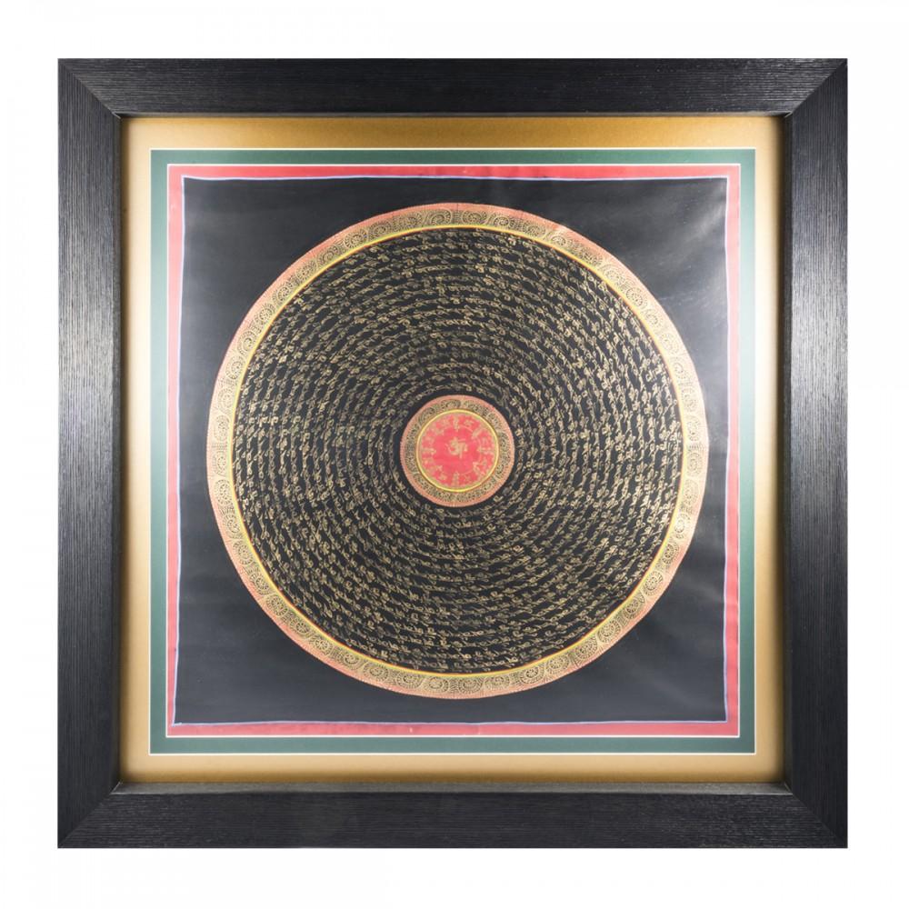 Картина Мандала золотая на черном фоне