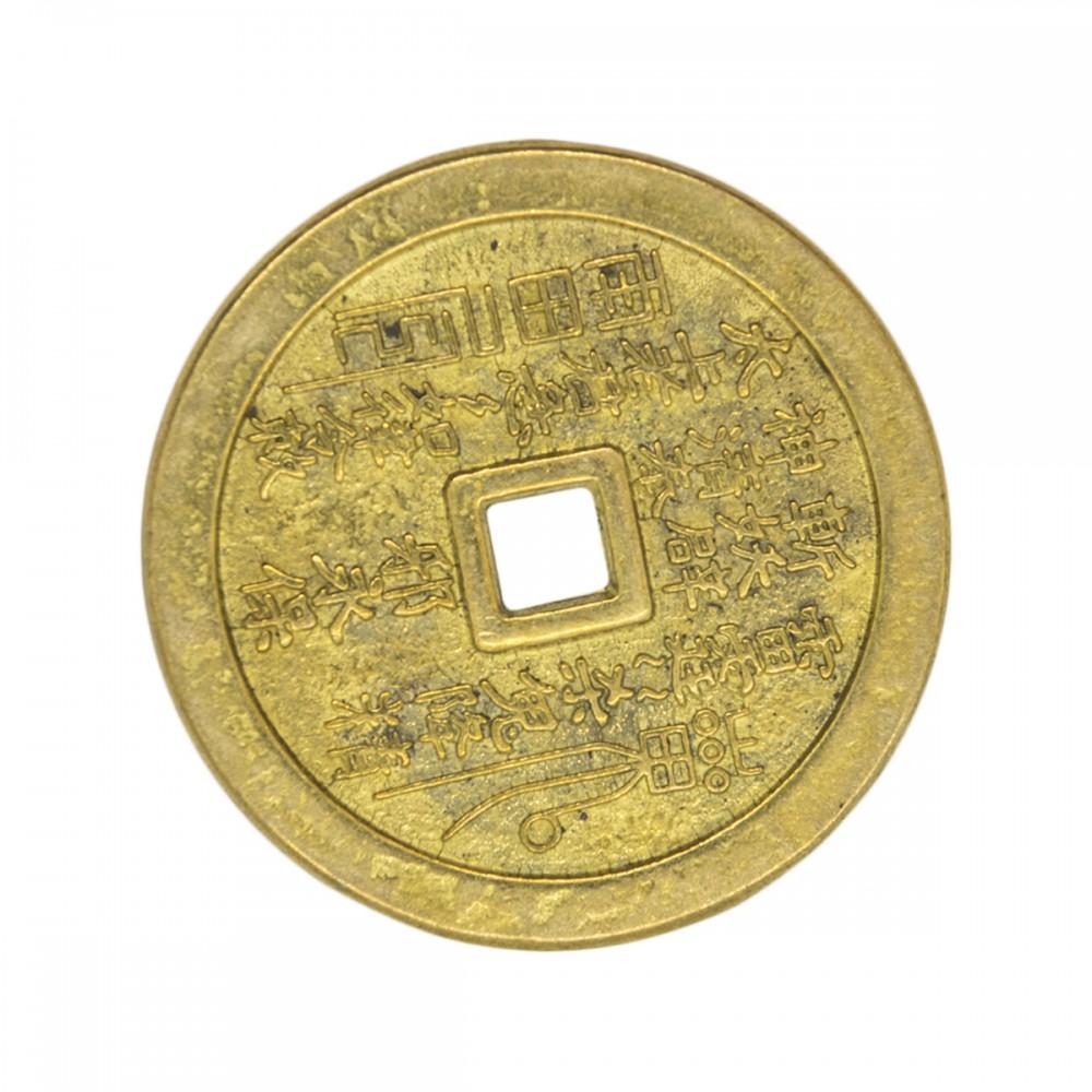 Монета 12 животных средняя
