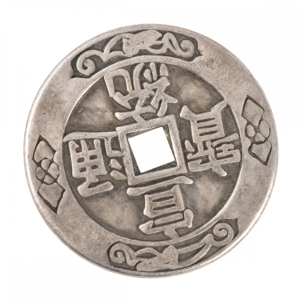 Монета из связки 10 монет со знаком богатством и равновесие, большая