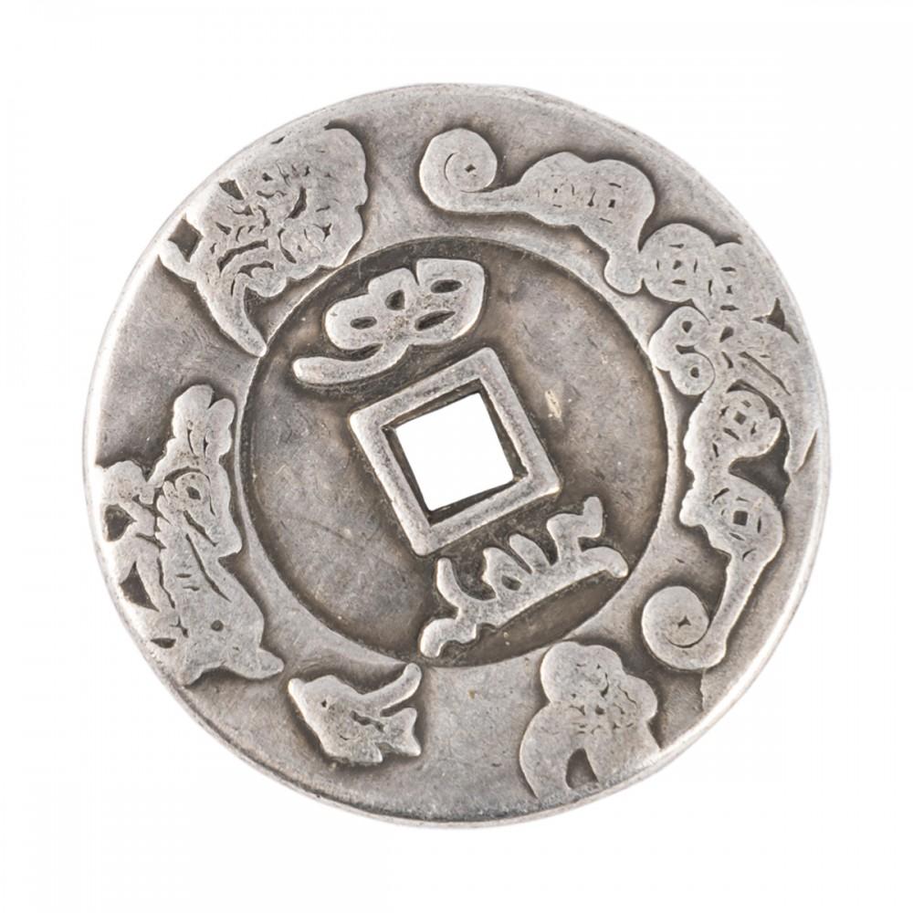 Монета из связки 10 монет со знаком богатством и равновесие, маленькая