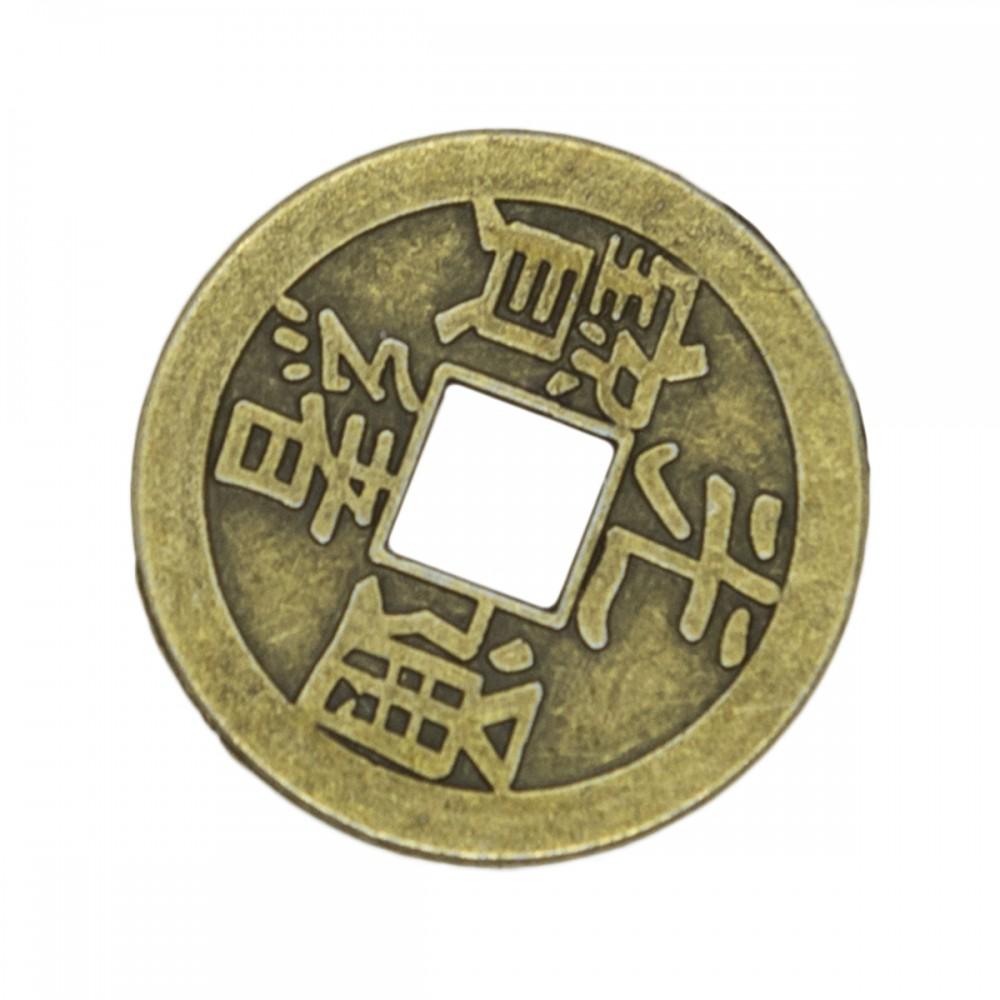 Монеты 4 иероглифа - привлечение стабильного финансового благополучия