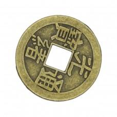 Монеты 4 иероглифа маленькие