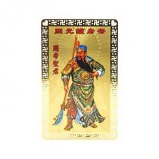 Пластина Гуань-Гунь