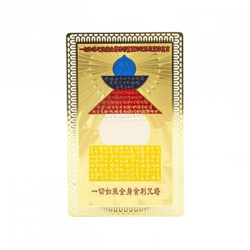 Пластина пагода